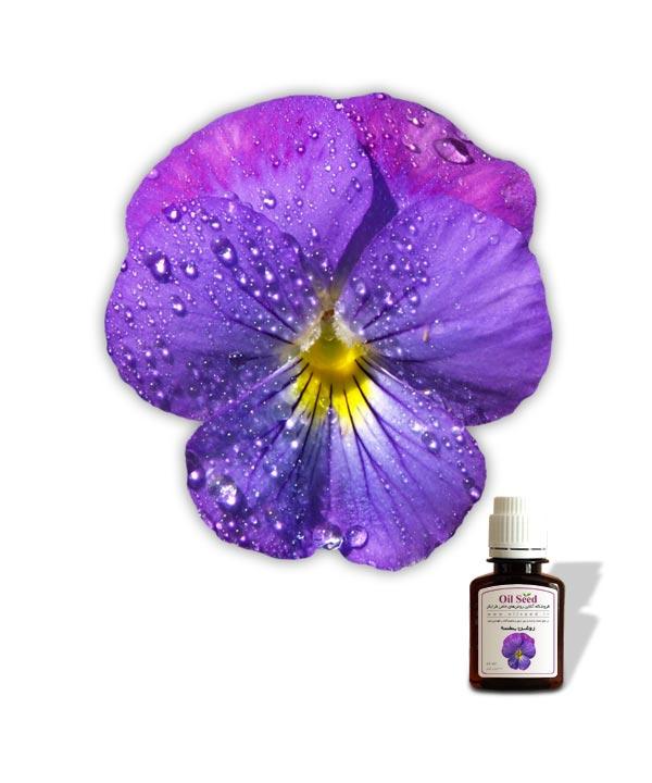 روغن گل بنفشه برای مژه روغن گل بنفشه | فروشگاه آنلاین OilSeed