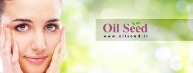 کاربرد روغن های گیاهی در مراقبت از پوست